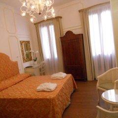 Отель Ca' Dei Polo Италия, Венеция - отзывы, цены и фото номеров - забронировать отель Ca' Dei Polo онлайн комната для гостей фото 2