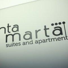 Апартаменты Santa Marta Suites & Apartments Лечче сауна