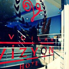Avcilar Vizyon Hotel спортивное сооружение