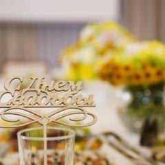 Гостиница Гранд Отрада Украина, Одесса - отзывы, цены и фото номеров - забронировать гостиницу Гранд Отрада онлайн фото 11