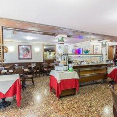Отель Ambassador Tre Rose Италия, Венеция - 2 отзыва об отеле, цены и фото номеров - забронировать отель Ambassador Tre Rose онлайн питание фото 3