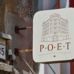 Poet Art Hotel с домашними животными