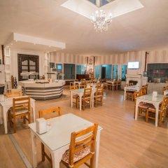Bodrum Maya Hotel питание фото 2