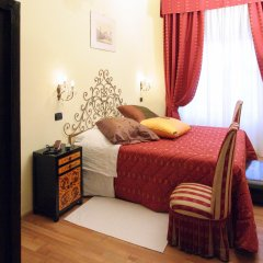 Hotel Berna комната для гостей