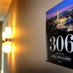 Отель Best Western Hotel Docklands Бельгия, Антверпен - отзывы, цены и фото номеров - забронировать отель Best Western Hotel Docklands онлайн интерьер отеля