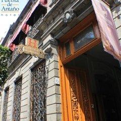 Puebla de Antaño Hotel фото 16