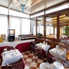 Отель Locanda Conterie питание фото 3