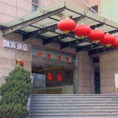 Отель Kaibin Hotel (North Street) Китай, Сиань - отзывы, цены и фото номеров - забронировать отель Kaibin Hotel (North Street) онлайн парковка