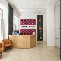 Отель Casual Valencia de la Música Испания, Валенсия - 5 отзывов об отеле, цены и фото номеров - забронировать отель Casual Valencia de la Música онлайн интерьер отеля фото 2