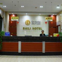 Qingyuan Baili Hotel интерьер отеля фото 3