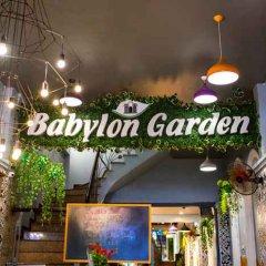 Отель Хостел Babylon Garden Inn Вьетнам, Ханой - отзывы, цены и фото номеров - забронировать отель Хостел Babylon Garden Inn онлайн интерьер отеля