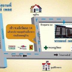 Отель Punsamon Place Бангкок городской автобус