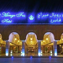 Отель Royal Mirage Fes Марокко, Фес - отзывы, цены и фото номеров - забронировать отель Royal Mirage Fes онлайн вид на фасад