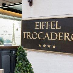 Отель Eiffel Trocadéro парковка