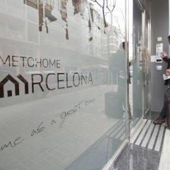 Отель Home To Home Барселона спортивное сооружение