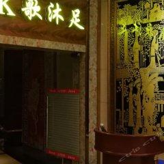 Tianjing Hotel детские мероприятия