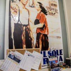 Отель Sotto Il Sole Di Roma развлечения