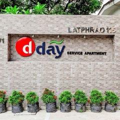 Отель D Day Suite Ladprao фото 11