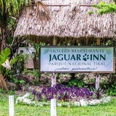 Hotel Jaguar Inn Tikal фото 3