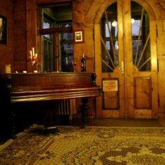 Hostel Stara Polana гостиничный бар