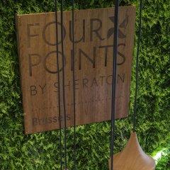 Отель Four Points by Sheraton Brussels с домашними животными