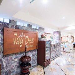 Отель Horseshoe Point Pattaya спа