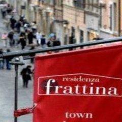 Отель Residenza Frattina Италия, Рим - отзывы, цены и фото номеров - забронировать отель Residenza Frattina онлайн фото 3