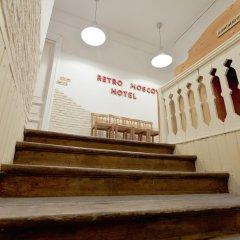Гостиница Retro Moscow интерьер отеля