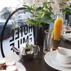 Hotel Emile Париж питание