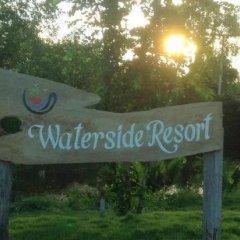 Отель Waterside Resort фото 2