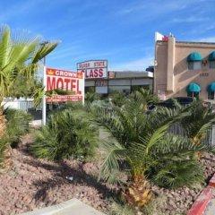 Отель Crown Motel США, Лас-Вегас - отзывы, цены и фото номеров - забронировать отель Crown Motel онлайн фото 2