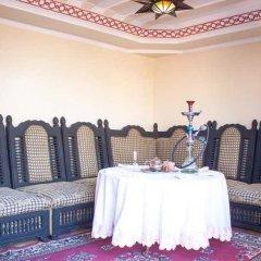 Отель Riad Mahjouba Марракеш питание фото 3