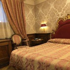Отель Bellevue & Canaletto Suites Италия, Венеция - отзывы, цены и фото номеров - забронировать отель Bellevue & Canaletto Suites онлайн комната для гостей фото 2