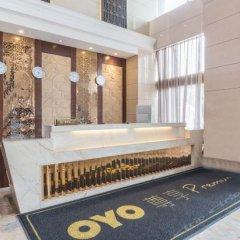Отель Xiamen Jingbang Hotel Китай, Сямынь - отзывы, цены и фото номеров - забронировать отель Xiamen Jingbang Hotel онлайн спортивное сооружение