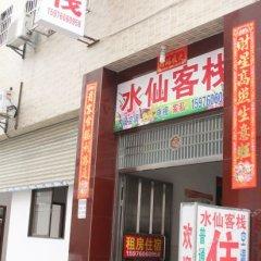 Отель Shuixian Inn