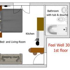 Отель Room 5 Apartments Австрия, Зальцбург - отзывы, цены и фото номеров - забронировать отель Room 5 Apartments онлайн фото 7