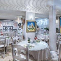 Hotel Boutique Las Brisas питание фото 2