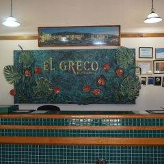 Отель El Greco Resort Ямайка, Монтего-Бей - отзывы, цены и фото номеров - забронировать отель El Greco Resort онлайн фото 7