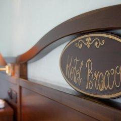 Отель Bracco Италия, Лимена - отзывы, цены и фото номеров - забронировать отель Bracco онлайн удобства в номере
