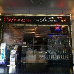 The Bauhinia Hotel Guangzhou гостиничный бар