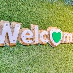 Отель Welcome Inn Великий Новгород детские мероприятия