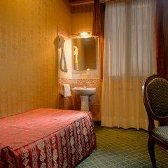 Отель Centauro Италия, Венеция - 3 отзыва об отеле, цены и фото номеров - забронировать отель Centauro онлайн спа