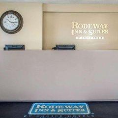 Отель Rodeway Inn & Suites Niagara Falls США, Ниагара-Фолс - отзывы, цены и фото номеров - забронировать отель Rodeway Inn & Suites Niagara Falls онлайн интерьер отеля