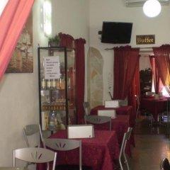 Отель Albergo Posta Генуя питание