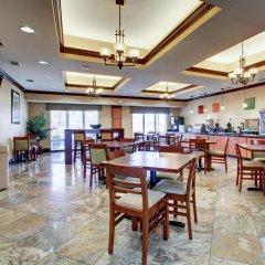Отель Comfort Suites Vicksburg питание