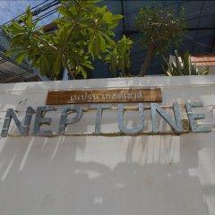 Отель Neptune Hostel Таиланд, Мэй-Хаад-Бэй - отзывы, цены и фото номеров - забронировать отель Neptune Hostel онлайн приотельная территория