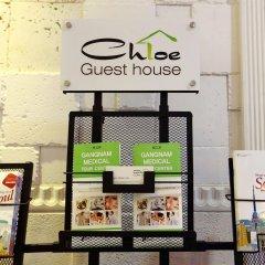 Отель Chloe Guest House Южная Корея, Сеул - отзывы, цены и фото номеров - забронировать отель Chloe Guest House онлайн питание