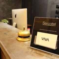 Viva Hotel Milano Милан спа