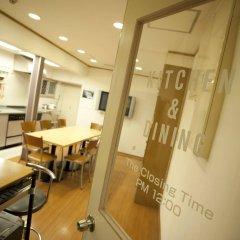 Отель House Ikebukuro Токио питание