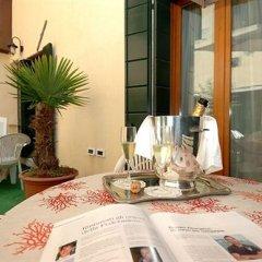 Отель Antigo Trovatore Венеция помещение для мероприятий